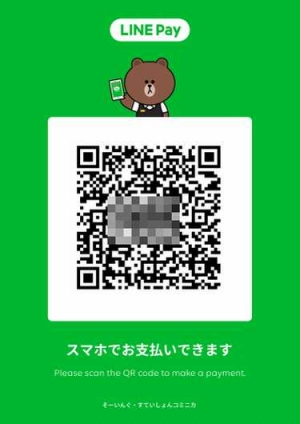 Linepay_qrcode