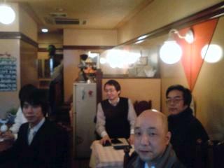【園田逸品研究会】3/16