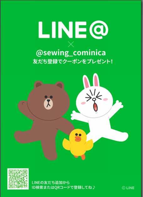 Line_banner1